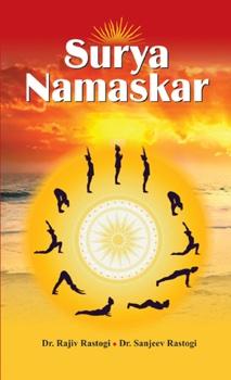 Surya Namaskar (English)