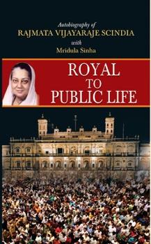 Royal to Public Life