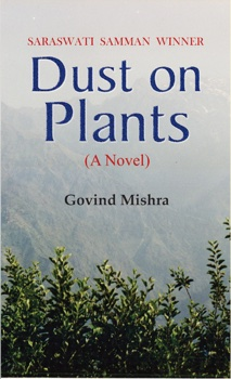 Dust on Plants