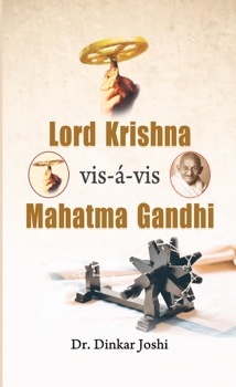 Lord Krishna Vis-A-Vis Mahatma Gandhi