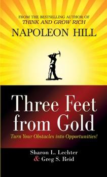 Three Feet from Gold