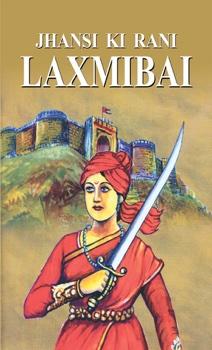 Jhansi Ki Rani : Laxmibai