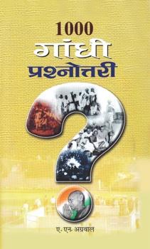 1000 Gandhi Prashnottari
