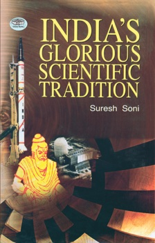 Indias Glorious Scientific Tradition (PB)