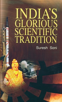 Indias Glorious Scientific Tradition