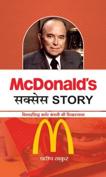 Mcdonald's Success Story