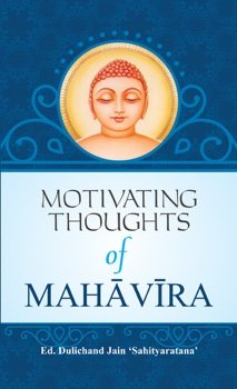 Motivating Thoughts of Mahavira