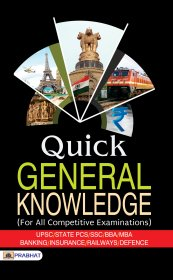 Quick General Knowledge (PB)