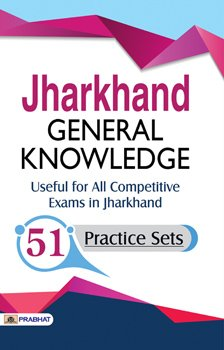 Jharkhand General Knowledge (PB)
