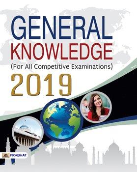 General Knowledge 2019 (PB)