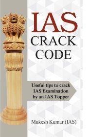 IAS Crack Code (PB)