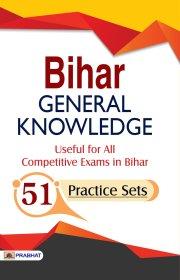Bihar General Knowledge (PB)