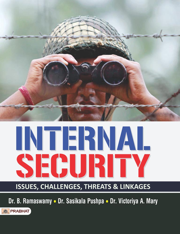 Internal Security (PB)