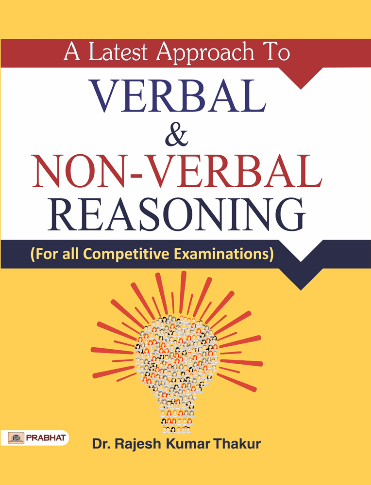 A Latest Approach To Verbal & Non-Verbal Reasoning (Paperback)