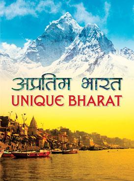 Apratim Bharat