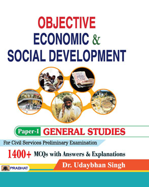 Objective Economic & Social Development (Paperback)