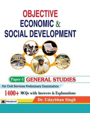 Objective Economic & Social Development (Paperback)