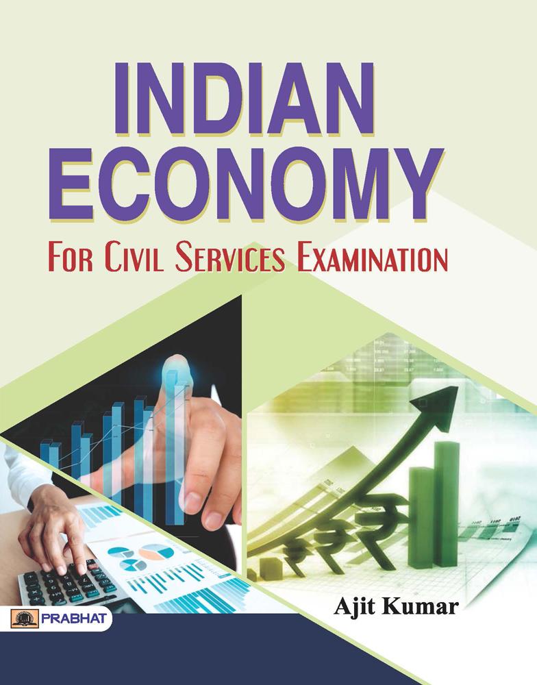 IndIan Economy (Paperback)