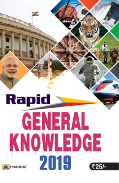 Rapid General Knowledge 2019_(English)