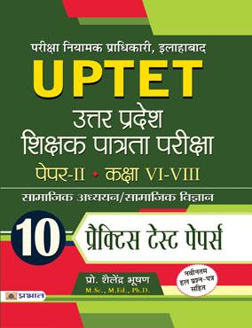 Uttar Pradesh Shikshak Patrata Pareeksha Paper-II: Class VI-VIII Samajik Adhyayan/Samajik Vigyan 10 Practice Test Papers