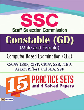 SSC Staff selection commission constable (GD) (Male and Female) Computer Based Examination (CBE)