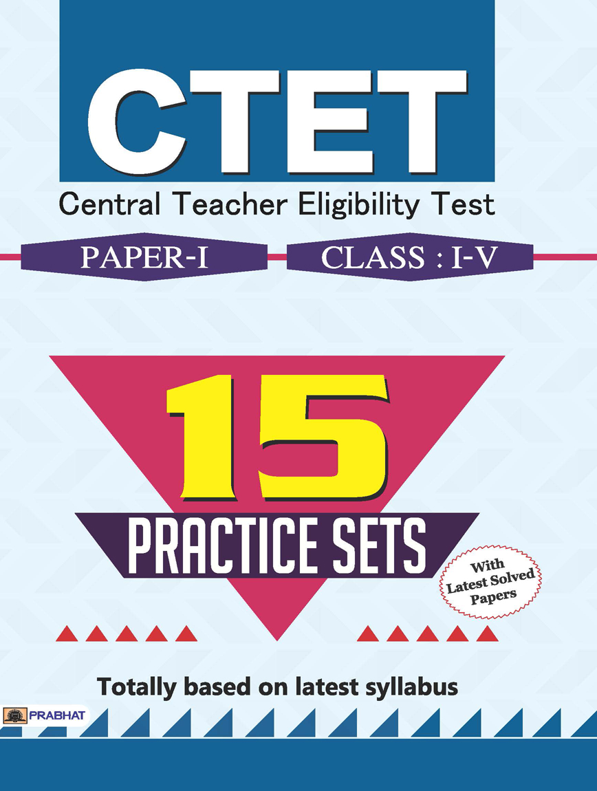 CTET Central Teacher Eligibility Test (Paper I : Class I-V) 15 Practice Sets (PB)