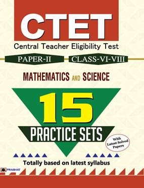 CTET Central Teacher Eligibility Test Paper-II (Class : VI-VIII) Mathematics and Science 15 Practice Sets (PB)