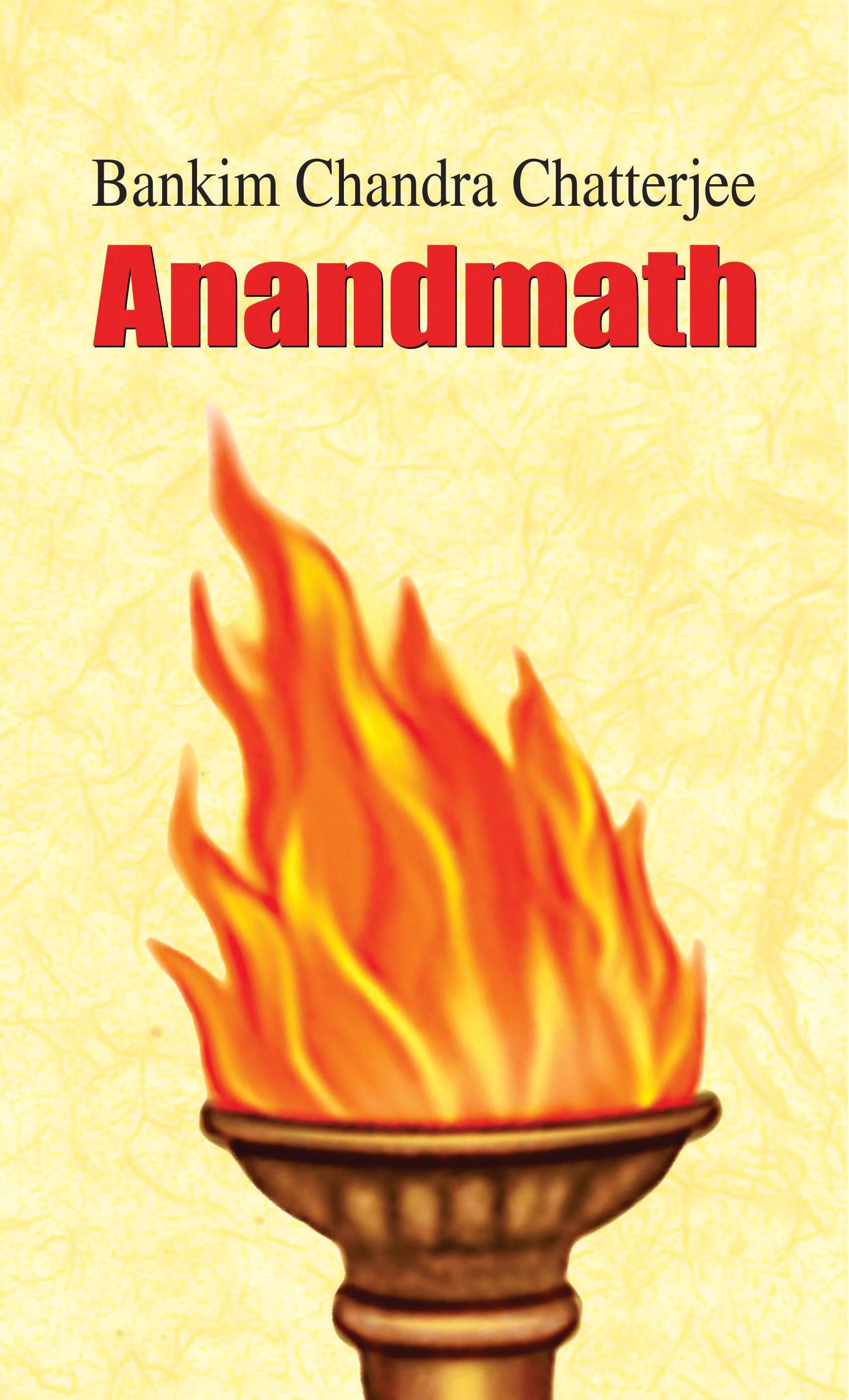 Anandmath (English)