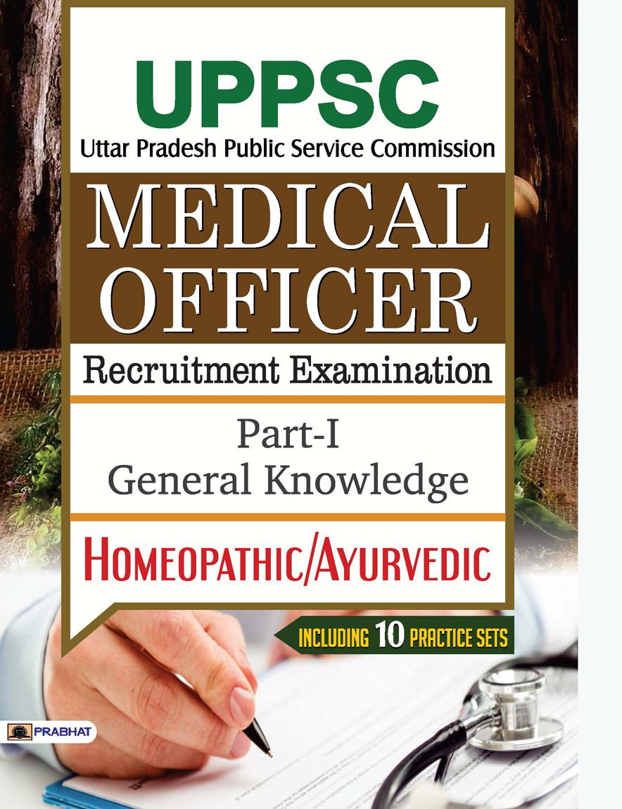 UPPSC Medical Officer  Recruitment Examination  Part-1: General Knowledge Homeopathic/Ayurvedic (PB)