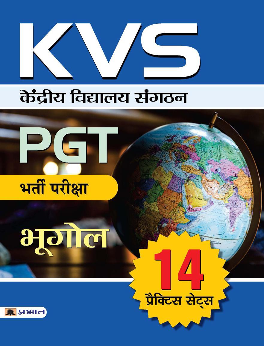 KVS PGT Bharti Pariksha Bhugol 14 Practice Sets (PB)