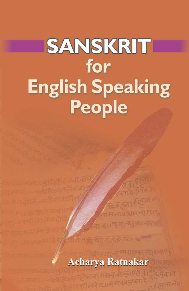 Sanskrit for English Speaking People