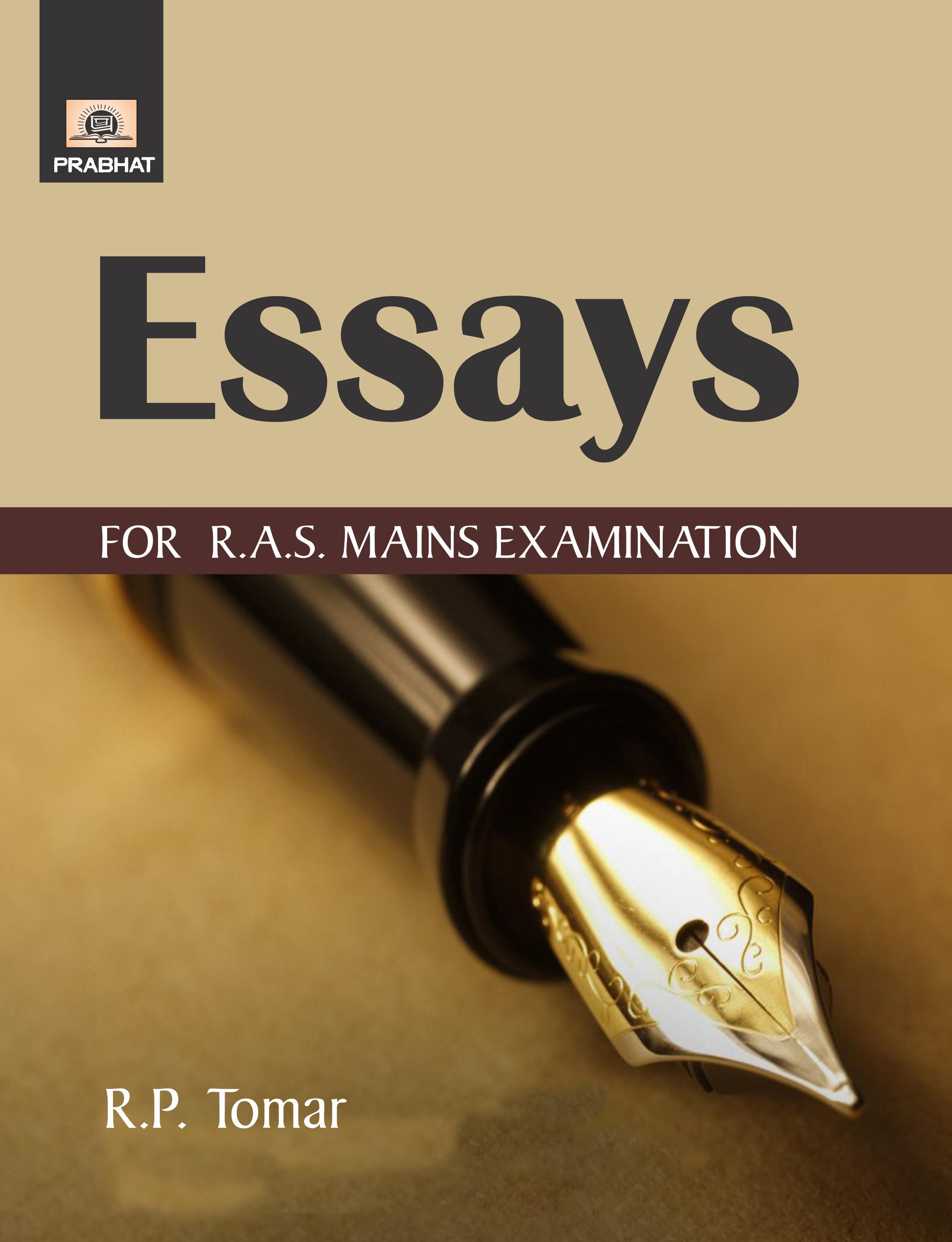 Essays For R.A.S. Mains Examination (PB)
