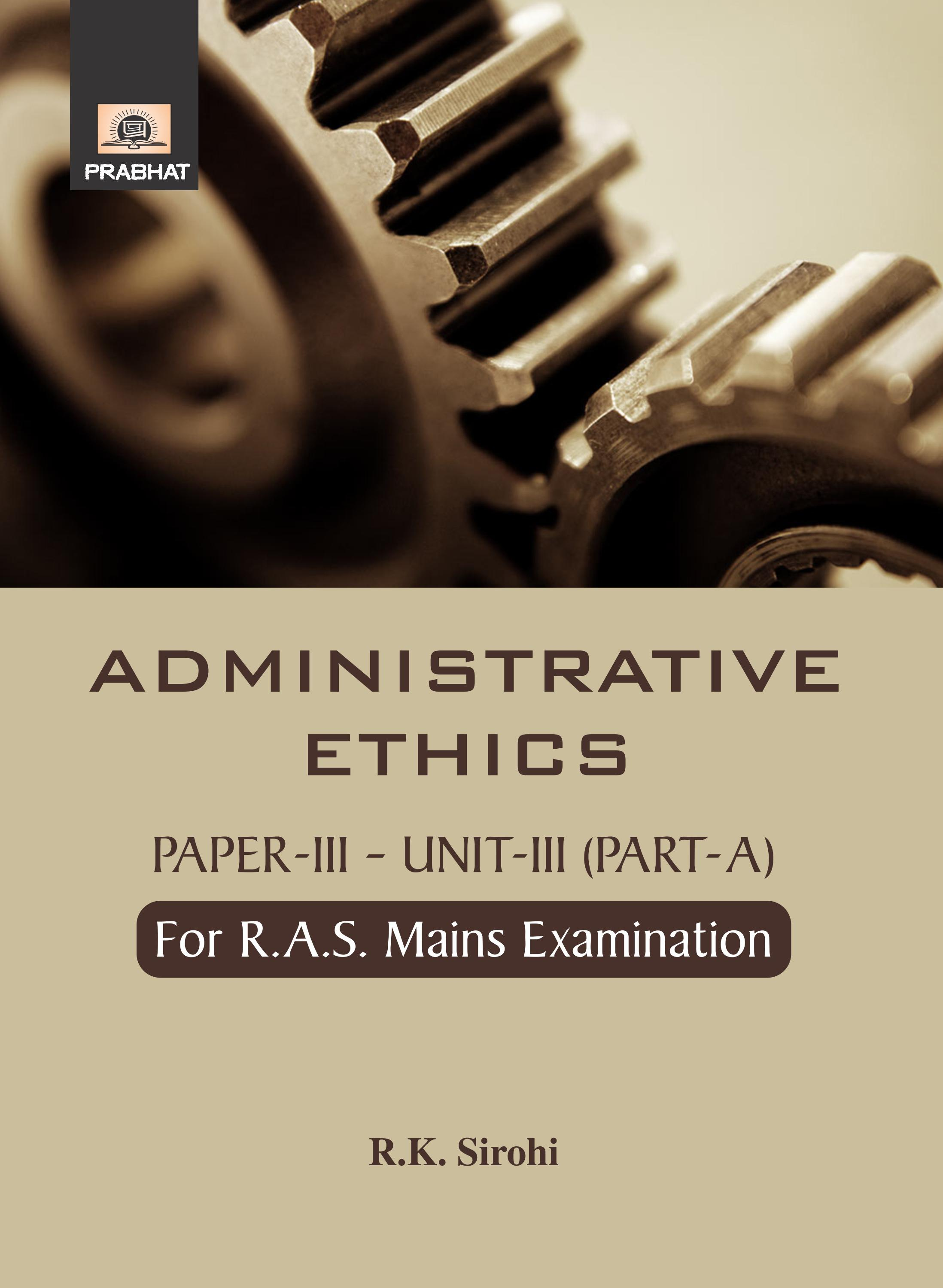 Administrative Ethics (PB)