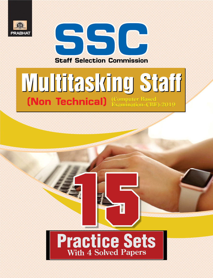 SSC Multi-Tasking Staff 15 Practice Sets(PB)