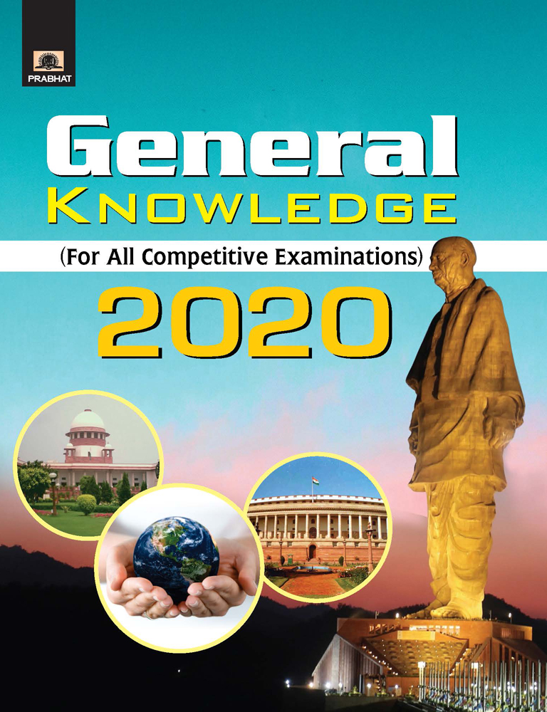 General Knowledge 2020 (PB)