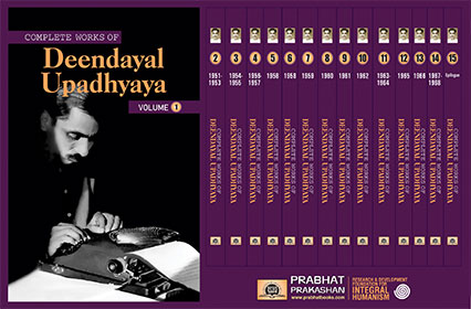 Complete Works of Deendayal Upadhyaya Set of 15 vols.