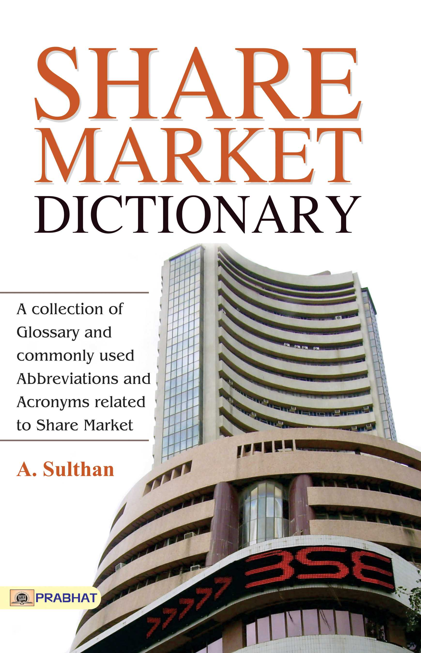 Share Market Dictionary  (PB)