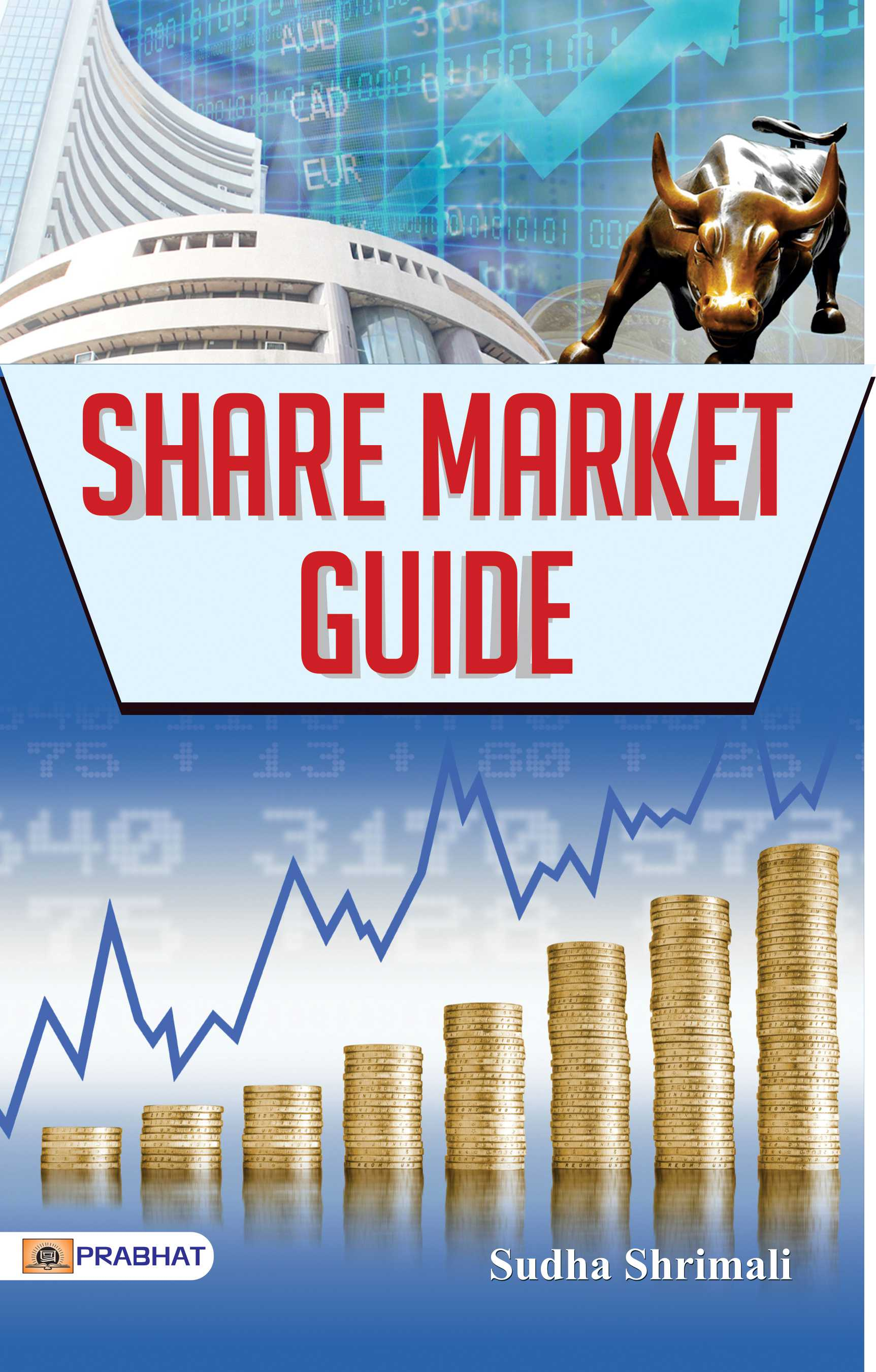 Share Market Guide (PB) (English)