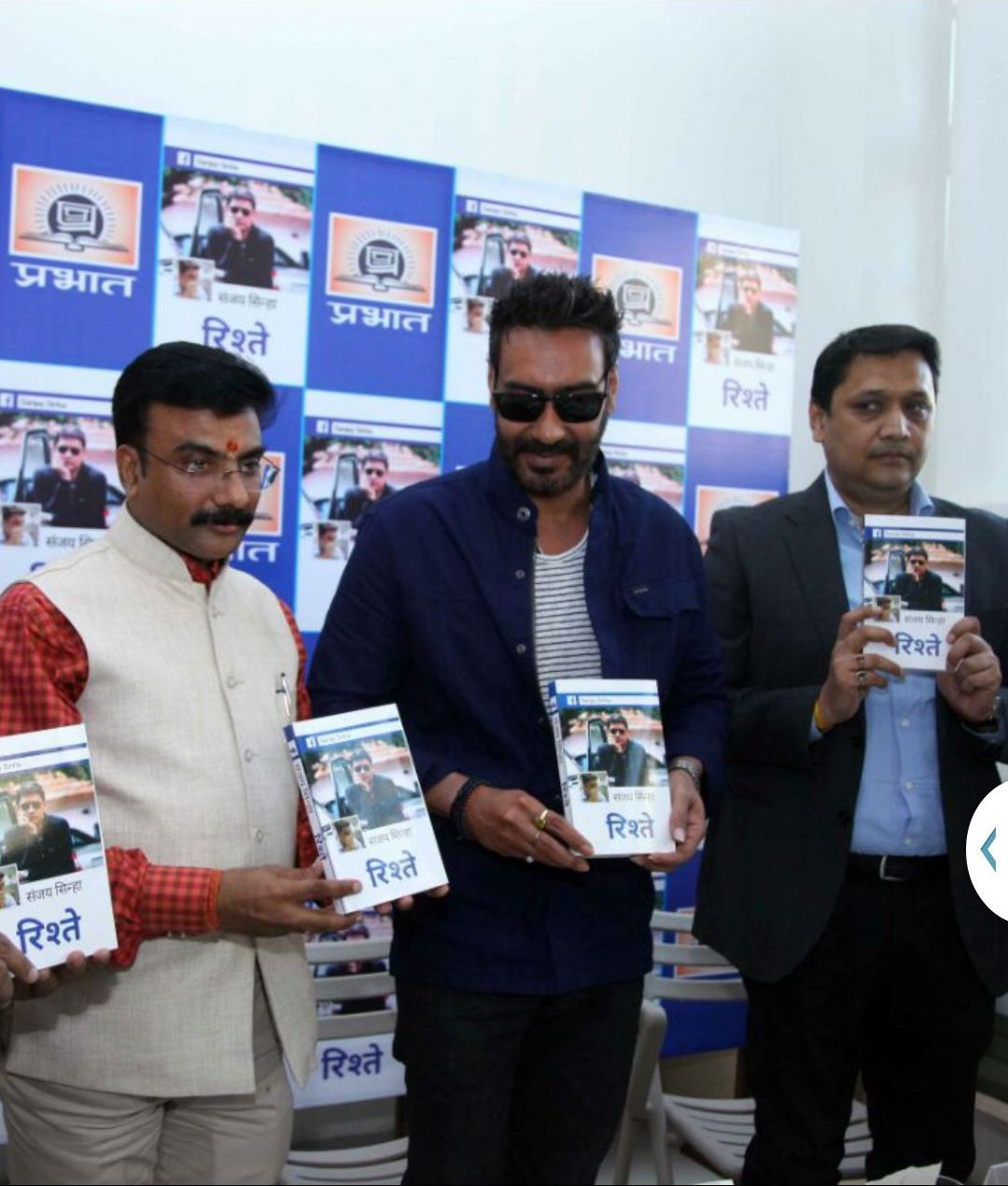 'Rishte' Book Launch