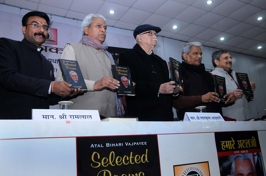 'Selected Poems' Book Launch