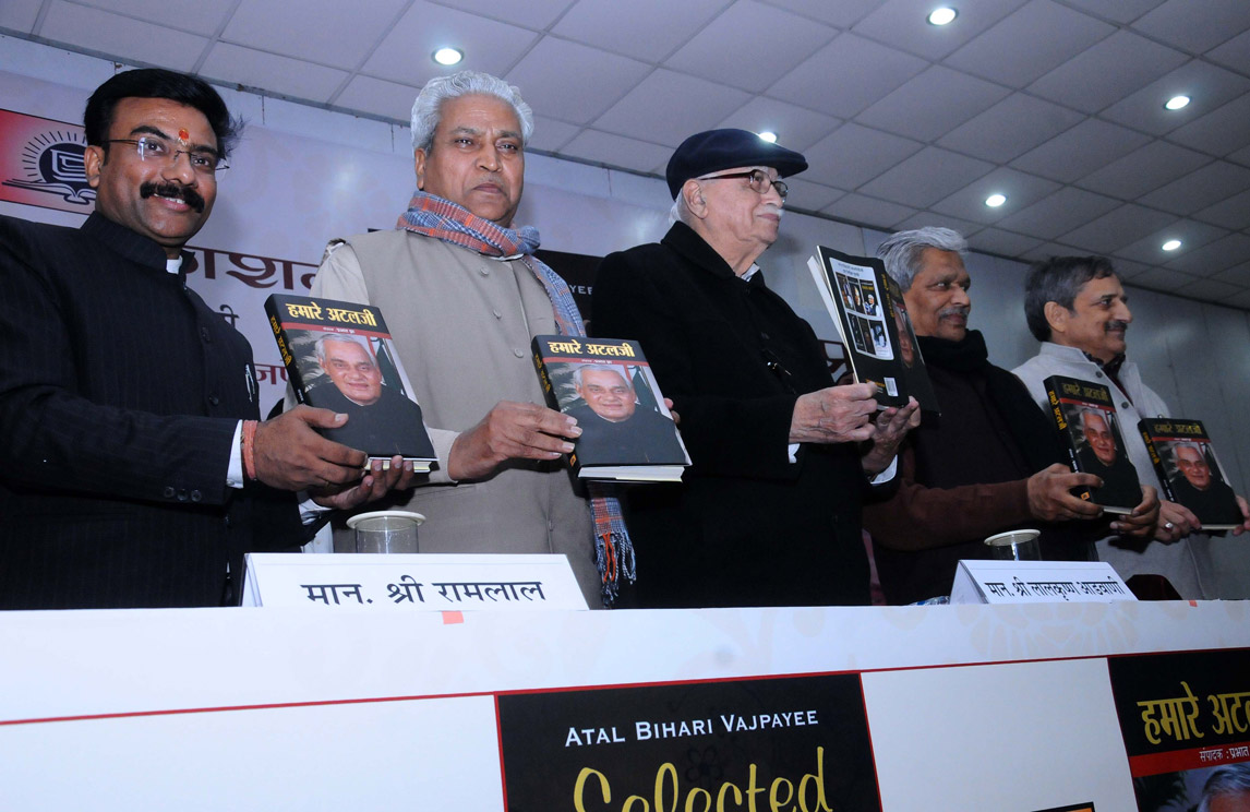 'Hamare Atal Ji' Book Launch
