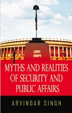 Myths & Realities Of Security & Public Affairs