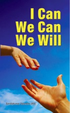I Can, We Can, We Will