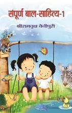 jal vayu pradushan प्रदूषण पर लिखा यह निबंध (essay on pollution in hindi) class 9 और class  10 के विद्यार्थियों के लिए लिखा गया है .