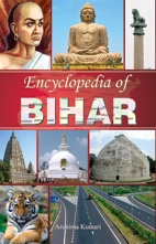 Encyclopedia Of Bihar