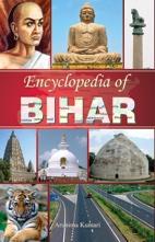 Encyclopedia Of Bihar